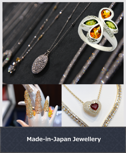 "alt=""Made-in-Japan Jewellery"""